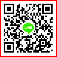 DAFTAR S128 dari LINE AGEN1288.net